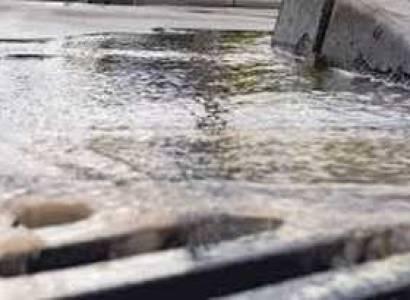 Kolejny etap przebudowy kanalizacji deszczowej na ulicy Robotniczej w Nowogrodźcu